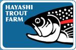 株式会社林養魚場
